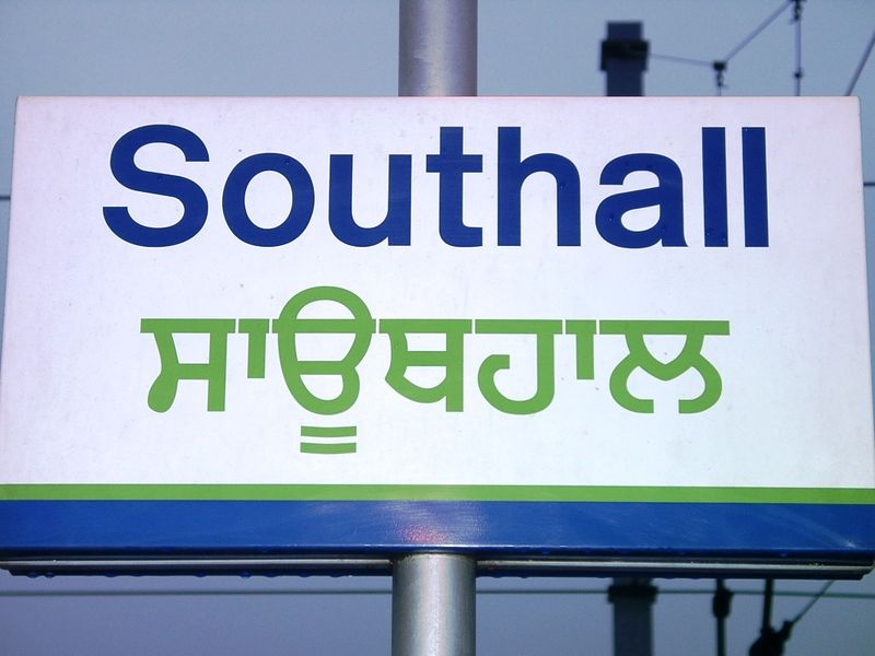 Southall Station