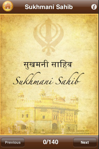 sukhmani sahib in hindi