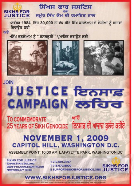 sikhs_for_justice__march_on_capitol_hill.jpg